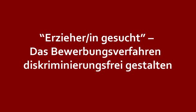 bewerbung_diskriminierend