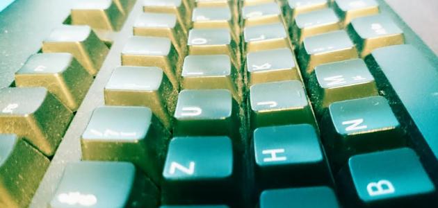 Viren – Gefahr auch für den Kita- oder Hort-PC