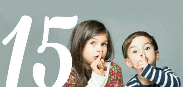 Kita-Datenschutz Tipp Nr. 15: Auch die Elternvertretung darf nicht alles wissen!