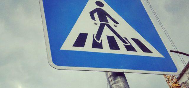 Hinweise der Unfallkassen Nr. 237: Verkehrserziehung in der Kita